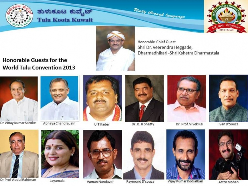 World Tulu Convention in Kuwait